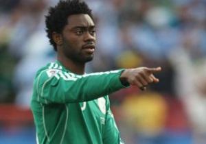 Динамо вернуло Аруну из лагеря олимпийской сборной Нигерии