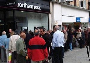 Британия продала проблемный банк, у которого в 2007 году выстроились гигантские очереди из вкладчиков