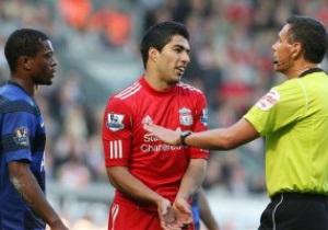 Ливерпуль и Манчестер Юнайтед столкнулись в рамках расистcкого скандала