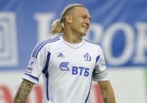 Воронин приступил к занятиям в общей группе Динамо