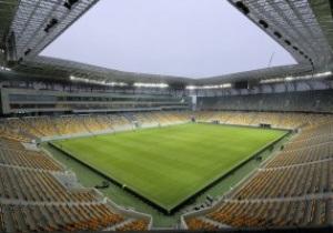Фотогалерея: 99%. Арена Львов за два дня до матча Украина - Австрия
