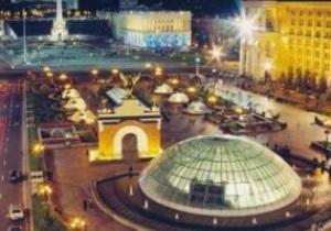 Жеребьевку групп Евро-2012 покажут на большом экране в Киеве и Варшаве