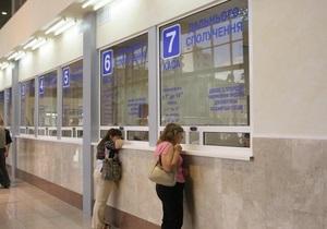 Укрзалізниця снимает мораторий на продажу билетов на новогодние праздники