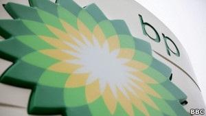 Суд отклонил иск российского миноритария против BP