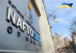 За девять месяцев Нафтогаз заработал 17 млрд грн