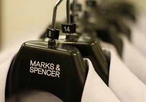 Британская Marks & Spencer нарастила продажи, но снизила прибыль