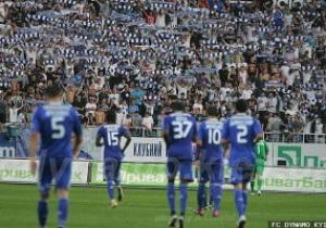 Динамовцы получили четыре выходных после победы в Харькове