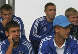 Все под контролем. Игрокам киевского Динамо пришлось сдать отпечатки пальцев