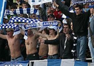 Динамо прокомментировало скандал в Харькове: Адекватные люди были допущены на стадион