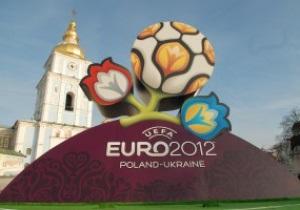 Подготовка к Евро-2012: Специалисты из Австрии и Германии проведут для львовян мастер-классы