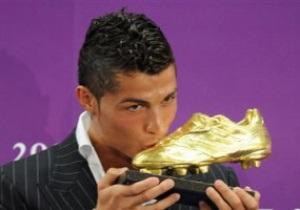 Криштиано Роналдо получил Золотую бутсу с рекордным показателем