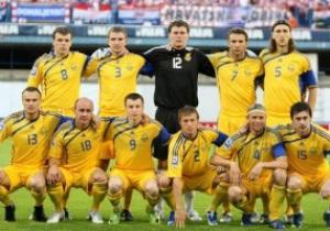 Форму, в которой сборная Украины выступит на Евро-2012, презентуют 7 ноября