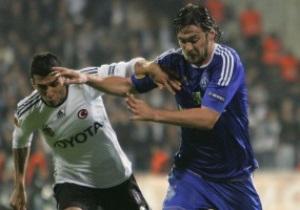 Неприступный Стамбул: Динамо минимально уступило Бешикташу