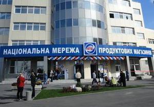 Forbes: Крупнейшая продовольственная сеть Украины выставлена на продажу