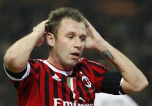 Завтра форварду Милана будет сделана операция на сердце