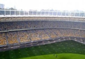 Киевские волонтеры попрактикуются на матче Украина-Германия