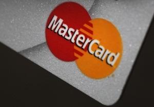 Квартальная прибыль MasterCard превысила $700 млн, количество транзакций выросло на 20%
