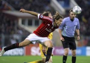 Игрок Милана: Ничья с БАТЭ - позор