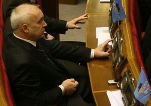 ЗН: Депутаты ПР предложили списать долги предприятиям оборонпрома на 1,8 млрд грн