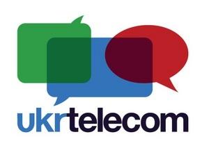 Отказавшийся от мобильной связи Укртелеком потратил на ее развитие 1,35 млрд грн