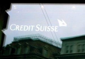 Швейцарский банк Credit Suisse сократит 1,5 тыс. рабочих мест