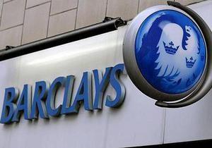 Британский Barclays снизил доходы от инвестбанкинга, но нарастил прибыль