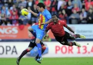 Ла Лига: Леванте притормаживает в погоне за Реалом и Барселоной