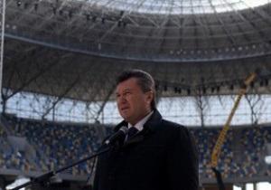 Во время открытия стадиона львовяне освистали речь Януковича
