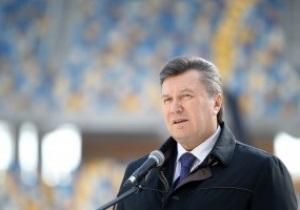 Фотогалерея: Президентский смотр. Виктор Янукович на Арене Львов
