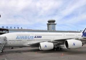 Российская компания первой в Восточной Европе приобрела аэробусы A380
