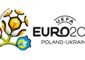 Участники Евро-2012 должны определиться с местами базирования к 8 декабря 2011 года