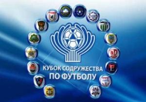 На Кубке Содружества будут играть сборные