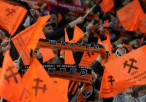 Фанатов Шахтера в Донецке притесняют за национализм