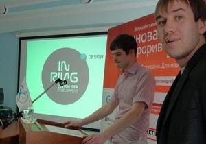 Корреспондент: Патент на экспорт. Украинские изобретатели, не нашедшие поддержки дома, выходят на крупнейших инвесторов мира