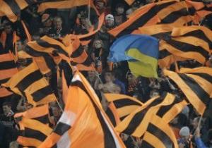 Букмекеры: Шахтер не сможет пробиться в плей-офф Лиги Чемпионов