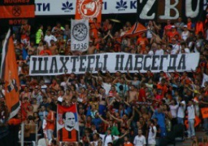 Ультрас Шахтера объявили бойкот матчам на Донбасс Арене