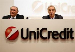Власти Италии арестовали часть активов банка UniCredit