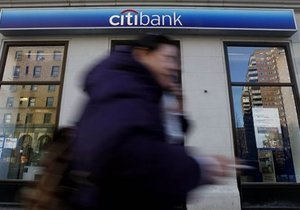 Американский банк Citigroup увеличил квартальную прибыль до $3,8 млрд
