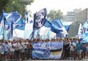 За фанатами Зенита в Донецке присмотрят  крепкие ребята