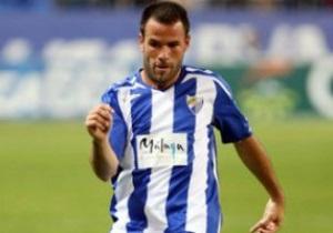 Днепр хочет усилиться футболистом Малаги