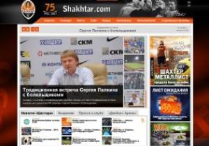 Официальный сайт Шахтера вошел в топ-5 страничек участников Лиги Чемпионов
