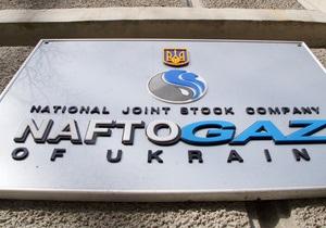 Ъ: Американская компания намерена блокировать реструктуризацию Нафтогаза