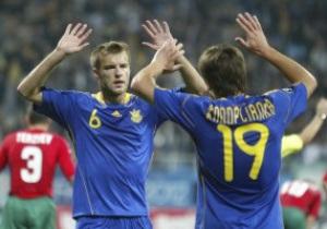 Букмекеры отдают предпочтение сборной Украины в матче с эстонцами