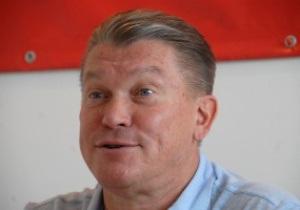 Олег Блохин: Счет не соответствует действительности