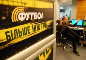 В Украине пройдет конкурс футбольных комментаторов