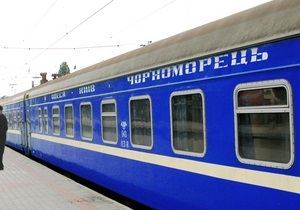 Ъ: Укрзалізниця резко сократит количество ночных поездов
