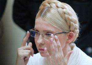 Глава Минэнерго заявил, что Нафтогаз не будет отзывать гражданский иск к Тимошенко