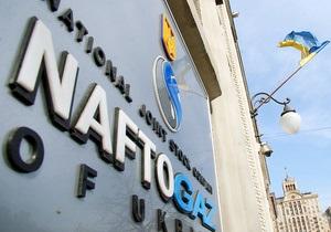 Нафтогаз перечислил Газпрому почти 900 млн долларов за поставленный в сентябре газ