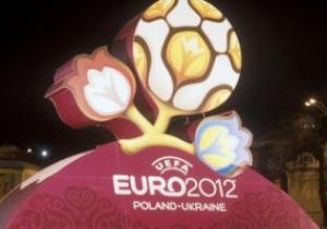 На время Евро-2012 Польша даст украинцам простой шенген