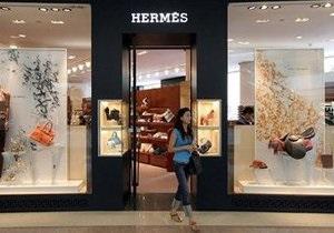 Hermes не заметил снижения спроса на предметы роскоши